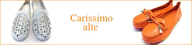carissimo alte カリシモアルテ 一覧