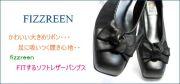 フィズリーン 靴 おすすめ画像