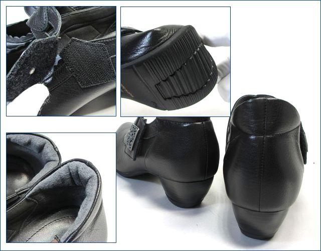 ビジェバノ vigevano  vg7026bl ブラック パーツの画像